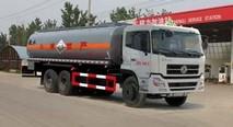 betcmp冠军国际后双桥腐蚀性物品罐式运输车