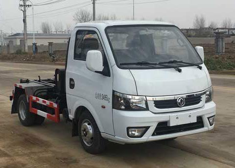 国六SZD5035ZXX6车厢可卸式垃圾车